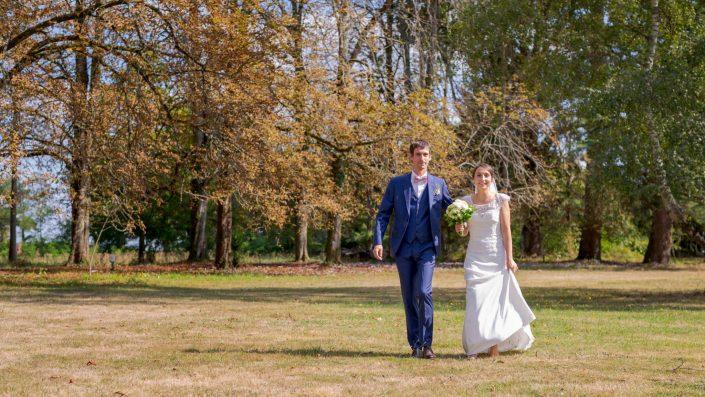 Mariage domaine de la Mulonnière Saint-Antoine-du-Rocher Touraine tours Espace Nobuyoshi